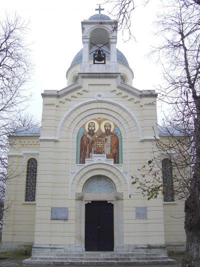 "Church - monument  ""St. St. Cyril and Methodius"" - AM Veliki Preslav"