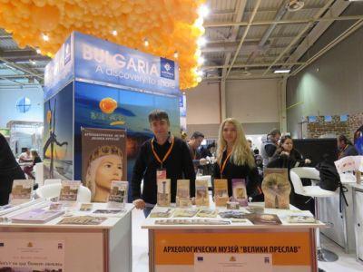 "International Tourist Board ""Holiday & SPA EXPO"" 1"
