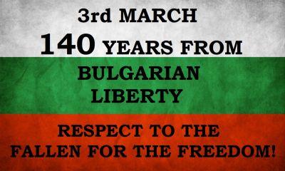 140 years from Bulgarian liberty 1